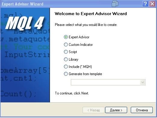 Forex programming language