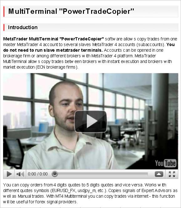http://iticsoftware.com/postimages2/201009/2010-Sep-23_100727.PNG